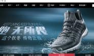 李宁官方网站:中国运动品牌
