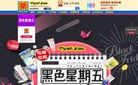 松本清官方海外旗舰店:日本最大的药妆连锁店