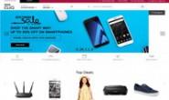印度购物网站:Tata CLiQ