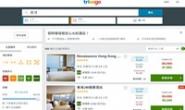 trivago香港酒店搜寻:世界一流的酒店比价网站