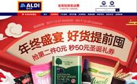 ALDI奥乐齐官方海外旗舰店:德国百年超市