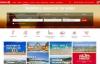 阿根廷旅游网站:ATRÁPALO阿根廷