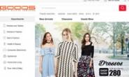 菲律宾购物网站:Goods PH