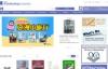 纪伊国屋新加坡网上书店:Kinokuniya新加坡