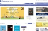 纪伊国屋泰国网上书店:Kinokuniya泰国