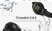 出门问问全球官方商城:Tichome音箱和TicWatch智能手表