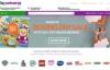 澳大利亚在线购买儿童玩具:Toy Universe