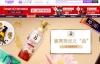 易买得官方海外旗舰店:韩国第一大超市