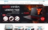 泰国最大的IT产品购物网站:Advice