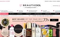 泰国第一的美妆网上商城:Beauticool