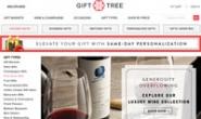 美国首屈一指的礼品篮供应商:GiftTree