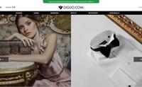 意大利奢侈品购物网站:Giglio