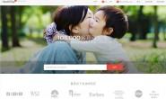 世界上第一个全球健康诊疗平台:HealthTap(支持中文)