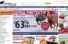 美国马匹用品和骑马配件购物网站:Horse.com