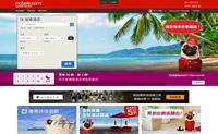 Hotels.com香港酒店网:你的自由行酒店订房专家