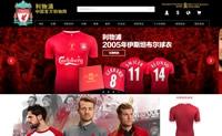 利物浦足球俱乐部官方网上商店:Liverpool FC Official Store