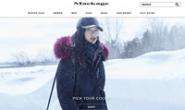 加拿大奢华时装品牌:Mackage