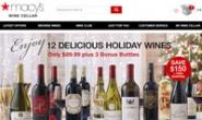 梅西酒窖:Macy's Wine Cellar