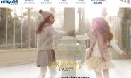 Mayoral英国官网:欧洲儿童时尚领域的领导者