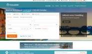 Travellink丹麦:廉价航班和便宜的旅行