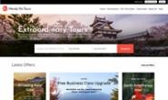 英国领先的亚洲旅游专家:Wendy Wu Tours
