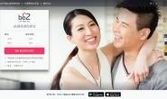 be2台湾单身男女交友:全球网路婚姻介绍的领导品牌