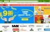 iHerb台湾:维生素、保健品和健康产品