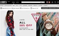 泰国时尚购物网站:LOOKSI