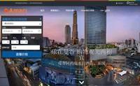 阿玛瑞酒店中文官方网站:Amari.com