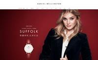 Daniel Wellington官方海外旗舰店:丹尼尔惠灵顿DW手表
