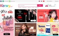 泰国第一的化妆品网站:Konvy