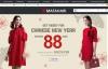 印尼太阳百货公司网站:Matahari