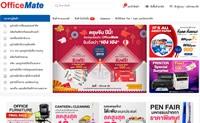泰国办公用品购物网站:OfficeMate