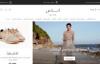 阿联酋奢侈品网站:OUNASS UAE