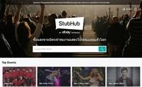 泰国演唱会订票网站:StubHub泰国