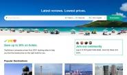 Tripadvisor新西兰:阅读评论,比较价格和预订