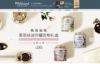 Whittard官方海外旗舰店:英国百年茶叶品牌