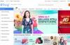 马来西亚网上购物平台:ezbuy