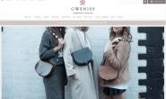 英国纯手工制造潮流包包品牌:Gweniss