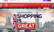 英国皇家邮政海外旗舰店:Royal Mail