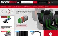 捷克汽车配件和工具销售网站:TorriaCars