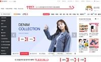 韩国11街:11st