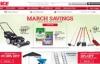 美国五金商店:Ace Hardware