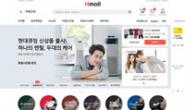 韩国现代百货官网:Hmall