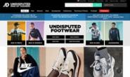 JD Sports马来西亚:英国领先的运动鞋和运动服饰零售商
