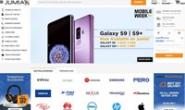 加纳第一的在线购物网站:Jumia加纳