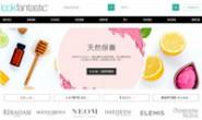 Lookfantastic台湾:英国彩妆美发保养购物网