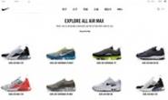 Nike香港官网:Nike HK