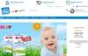 欧洲有机婴儿食品最大的市场:Organic Baby Food(供美国和加拿大)