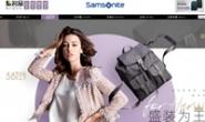 新秀丽官方旗舰店:Samsonite拉杆箱、双肩包、皮具